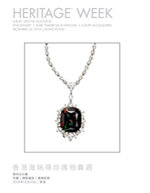December 9 - 11 Hong Kong Jewelry Signature Auction - Hong Kong #5391