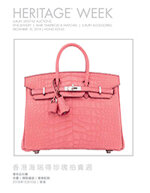 December 9 - 11 Hong Kong Luxury Accessories Signature Auction - Hong Kong #5392 Add to Calendar | More Auctions