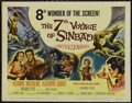 """Movie Posters:Fantasy, The 7th Voyage of Sinbad (Columbia, 1958). Title Card (11""""X14"""") andLobby Cards (3) (11"""" X 14""""). Adventure. Starring Kerwin ... (Total:4 Items)"""