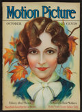 """Movie Posters:Miscellaneous, Motion Picture Magazine (M.P. Publishing Co., October, 1928). Magazine (Multiple Pages, 8.5"""" X 11.5""""). Miscellaneous.. ..."""