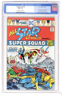 All Star Comics #58 (DC, 1976) CGC NM+ 9.6 Off-white to white pages. First appearance of Power Girl, and the first issue...