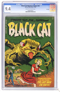 Black Cat Mystery #53 File Copy (Harvey, 1954) CGC NM 9.4 Cream to off-white pages. Overstreet 2006 NM- 9.2 value = $175...