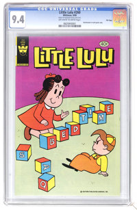 Little Lulu #260 File Copy (Whitman, 1980) CGC NM 9.4 Off-white to white pages. Distributed in multi-packs only. Low dis...