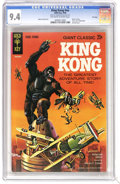 Silver Age (1956-1969):Adventure, Movie Comics - King Kong #nn - File Copy (Gold Key, 1968) CGC NM 9.4 Off-white to white pages....