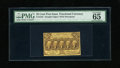 Fractional Currency:First Issue, Fr. 1281 25c First Issue PMG Gem Uncirculated 65EPQ. A lovely gemstraight edge type note that has bright paper color and pu...