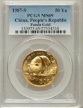 China:People's Republic of China, 1987-S 50 Yn Panda Gold (1/2 oz), MS69 PCGS. PCGS Population (73/0). ...