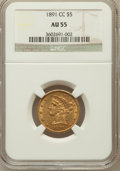 Liberty Half Eagles: , 1891-CC $5 AU55 NGC. NGC Census: (188/1447). PCGS Population(199/947). Mintage: 208,000. Numismedia Wsl. Price for problem...