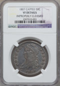 Bust Half Dollars: , 1807 50C Large Stars, 50 Over 20 -- Improperly Cleaned -- NGCDetails. VF. NGC Census: (18/1200). PCGS Population (31/331)....