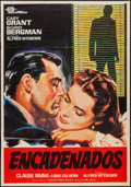 """Movie Posters:Hitchcock, Notorious (Concordia, R-1967). Spanish Language One Sheet (27.5"""" X 39""""). Hitchcock.. ..."""
