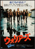 "Movie Posters:Action, The Warriors (Paramount, 1979). Japanese B2 (20.25"" X 28.5"").Action.. ..."