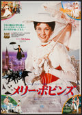 "Movie Posters:Fantasy, Mary Poppins (Walt Disney Productions, R-1981). Japanese B2 (20.25""X 28.5""). Fantasy.. ..."