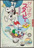 """Movie Posters:Animation, Race for Your Life, Charlie Brown (Paramount, 1977). Japanese B2 (20.25"""" X 28.5""""). Animation.. ..."""