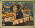 "Movie Posters:Adventure, I Married Adventure (Columbia, 1940). Title Lobby Card (11"" X 14"").Adventure.. ..."