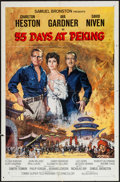 """Movie Posters:Adventure, 55 Days at Peking (Allied Artists, 1963). One Sheet (27"""" X 41"""") andLobby Card Set of 8 (11"""" X 14""""). Adventure.. ... (Total: 9 Items)"""