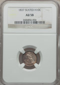 Seated Half Dimes: , 1837 H10C No Stars, Large Date (Curl Top 1) AU58 NGC. NGC Census:(108/744). PCGS Population (77/475). Mintage: 1,405,000. ...