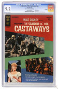 Silver Age (1956-1969):Adventure, Movie Comics: In Search of the Castaways - File Copy (Gold Key, 1963) CGC NM- 9.2 Off-white to white pages. Photo cover. Bac...