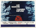 """Movie Posters:War, Hell in the Pacific (Cinerama Releasing, 1968). British Quad (30"""" X40""""). An American pilot (Lee Marvin) and a marooned Japa..."""