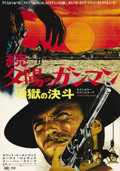 "Movie Posters:Western, The Good, The Bad and The Ugly (United Artists, 1968). Japanese B220""x29""). One of the cleverest and certainly most colorf..."
