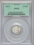 Seated Half Dimes, 1871 H10C MS65 PCGS....