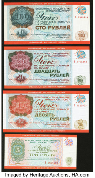 World Currency Soviet Union Russia Vneshposyltorg Foreign Mail Order Tradeociation Exchange Certificates