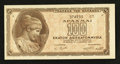 World Currency: , Greece 100 Trillion Drachmai 3.11.1944 Pick 135a. ...