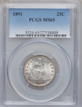 Seated Quarters, 1891 25C MS65 PCGS....