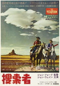 """Movie Posters:Western, The Searchers (Warner Brothers, 1956). Japanese B2 (20"""" X 28.5""""). John Ford directs John Wayne in one of the best films of b..."""