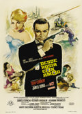 "Movie Posters:Action, From Russia With Love (United Artists, 1964). Spanish One Sheet(27"" X 41""). Released in Spain in 1964, this great Bond imag..."