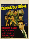 "Movie Posters:Crime, Crime School (Warner Brothers, 1938). Pre-War Belgian (24"" X 33"").Commissioner Humphrey Bogart helps the Dead End Kids get ..."