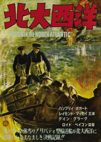 """Action in the North Atlantic (Warner Brothers, Post-War 1948). Japanese B2 (20"""" X 29""""). In a war-time effort..."""