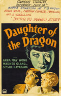 "Movie Posters:Crime, Daughter of the Dragon (Paramount, 1931). Window Card (14"" X 22"").Anna May Wong and Sessue Hayakawa clash over the plans of..."