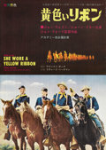 """Movie Posters:Western, She Wore a Yellow Ribbon (RKO, R-1960s). Japanese B2 (20"""" X 28""""). Lovely Japanese design for the John Ford/ John Wayne weste..."""