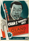 """Movie Posters:Mystery, Charlie Chan's Secret (20th Century Fox, 1936). Swedish One Sheet(27.5"""" X 39.5""""). Directed by Gordon Wiles. Starring Warner..."""