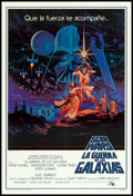 """Movie Posters:Science Fiction, Star Wars (20th Century Fox, 1978). Spanish Language One Sheet (27""""X 41""""). Science Fiction.. ..."""