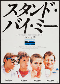 """Stand By Me (Columbia, 1986). Japanese B2 (20"""" X 29""""). Adventure"""