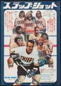 "Movie Posters:Sports, Slap Shot (Universal, 1977). Japanese B2 (20.25"" X 28.5""). Sports.. ..."