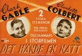 "Movie Posters:Comedy, It Happened One Night (Columbia, 1934). Swedish One Sheet (27.5"" X39.5""). Directed by Frank Capra. Starring Clark Gable and..."