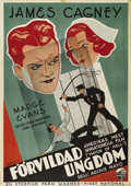 "Movie Posters:Crime, Mayor of Hell (Warner Brothers, 1933). Swedish One Sheet (27.5"" X39.5""). Directed by Archie Mayo. Starring James Cagney, Ma..."