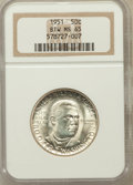 Commemorative Silver: , 1951 50C Booker T. Washington MS65 NGC. NGC Census: (593/104). PCGSPopulation (725/195). Mintage: 510,082. Numismedia Wsl....
