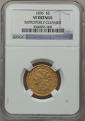 Classic Half Eagles: , 1835 $5 -- Improperly Cleaned -- NGC Details. VF. NGC Census:(3/629). PCGS Population (0/441). Mintage: 371,534. Numismedi...