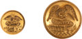 Militaria:Uniforms, Buttons: Two Army Engineer Buttons.... (Total: 2 )