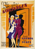"""Movie Posters:Drama, Servant's Entrance (Fox, 1934). Swedish One Sheet (27.5"""" X 39.5""""). Directed by Frank Lloyd. Starring Janet Gaynor, Lew Ayres..."""