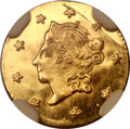 California Fractional Gold, 1865 50C Liberty Round 50 Cents, BG-1005, Low R.5, MS65 NGC....