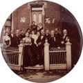 Political:Pinback Buttons (1896-present), William Jennings Bryan: Front Porch 16-to-1 Real Photo Button....