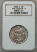 Commemorative Silver: , 1936-D 50C San Diego MS65 NGC. NGC Census: (1462/481). PCGSPopulation (4023/849). Mintage: 30,092. Numismedia Wsl. Price f...