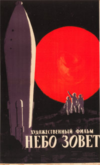"The Heavens Call (Goskino, 1959). Russian Poster (25"" X 40""). Released in the U.S. as Battle Beyond the Sun..."