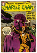Silver Age (1956-1969):Mystery, The New Adventures of Charlie Chan #1 (DC, 1958) Condition: FN-....