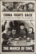"Movie Posters:Documentary, The March of Time (RKO, 1941). One Sheet (28"" X 42"") Vol. VII Issue 11 -- ""China Fights Back."" Documentary.. ..."