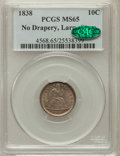 Seated Dimes, 1838 10C No Drapery, Large Stars MS65 PCGS. CAC. PCGS Population(37/18). NGC Census: (55/41). Mintage: 1,992,500. Numismed...