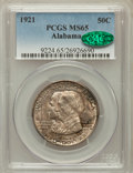 Commemorative Silver: , 1921 50C Alabama MS65 PCGS. CAC. PCGS Population (437/99). NGCCensus: (371/79). Mintage: 59,038. Numismedia Wsl. Price for...